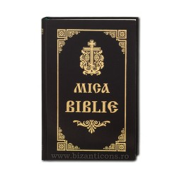 71-973 Η Μικρή Βίβλος, Εκδ. ΚΆΝΕΙΣ