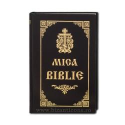 71-973 Маленькая Библия - Е Изд. СПЕЦИФИКАЦИИ