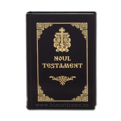 71-974 Of The New Testament, Ed. You DO