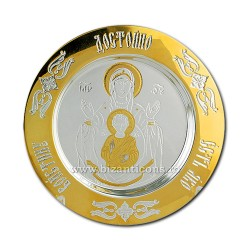 Plate of gold and silver plated - Mother of God, AT 248-11