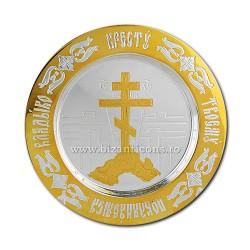 Πιάτο χρυσό και τον αργυρό σταυρό ΣΤΟ 248-10