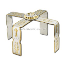 Το ίδιο Ιερά σκεύη από χρυσό και ασήμι ΣΤΟ 103-83