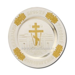 Πιάτο με ασημένιο και επίχρυσο Σταυρό ΣΤΟ 248-14