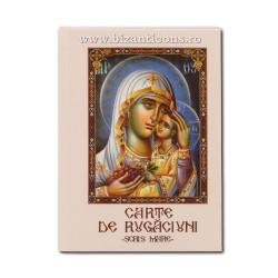 71-506 Carte de Rugaciuni - scris mare - alba 10/set