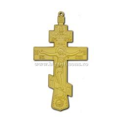 Το 100-11they έχουν ως Cross-ζώνη ρωσικό Χρυσό - 6,5x12 100/κουτί