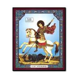 1852-010 Icoana ruseasca mdf 10x12 Sf Gheorghe