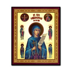 1852-146 the Icon of the Russian mdf, 10x12 St. john the Word John