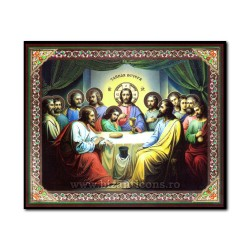 1852-200 the Icon of the Russian mdf, 10x12, Dinner