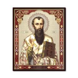 1861-719 Icoana ruseasca mdf 20x24 Sf Vasile
