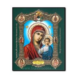 Icoana pe lemn - Maica Domnului din Kazani 15x18 cm