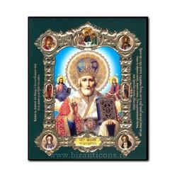 Icoana pe lemn - Sfantul Ierarh Nicolae 15x18 cm