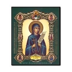 Εικόνα-med V-mdf 15x18 Αγίου ιωάννη η Λέξη John 1855-146