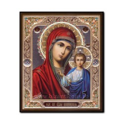 1868-142 the Icon to the Russian, 3D mdf, 15x18, MD Kazan.