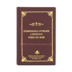 71-494 Dating little Saint Basil the Great, bound in leather,