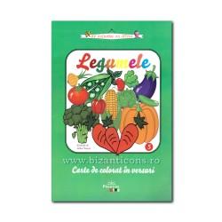 71-656 Овощи. Книжка-раскраска в стихах
