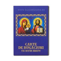 71-516 Carte de Rugaciuni - scris mare - albastra - 2 icoane 20/set