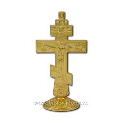 6-48Au крест, металл, 12,5 см, на основе, 200/коробка