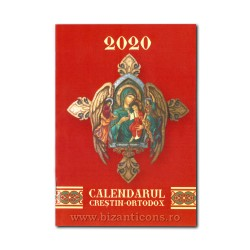 Χρονοδιάγραμμα το 2020 - κάρτα A6