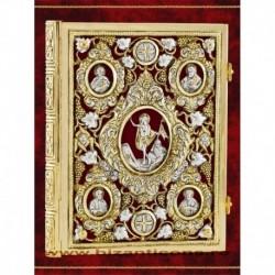 Evanghelie aurita, decupata, catifea