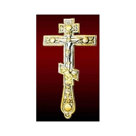 Cruce Binecuvantare Aurita si Argintata.