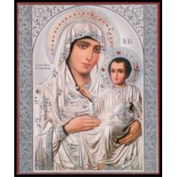 Maica Domnului de la Jerusalim
