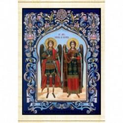 Sfintii Arhangheli - Mihail si Gavriil