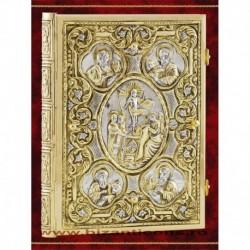 Evanghelie aurita si argintata