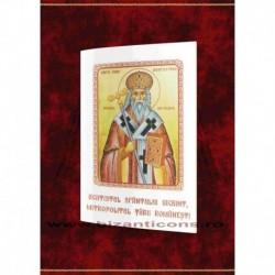 Acatisul Sfantului Iachint, Mitropolitul Tarii Romanesti