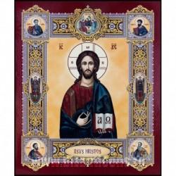 Iisus Hristos - Mantuitorul cu carte