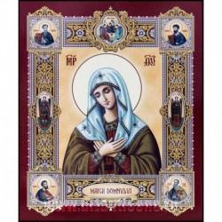 Maica Domnului - Umilenia - Floarea Smereniei