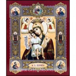 Maica Domnului - Axionita (1)