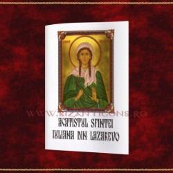 Acatistul Sfintei Iuliana - Ocrotitoarea celor casatoriti 25/set