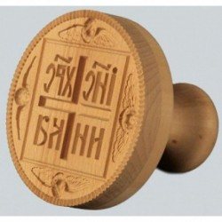 PRISTOLNIC lemn 12,5cm