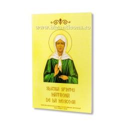71-521 Slujba Sf Matroana de la Moscova
