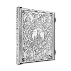EVANGHELIE argintata - X26-227